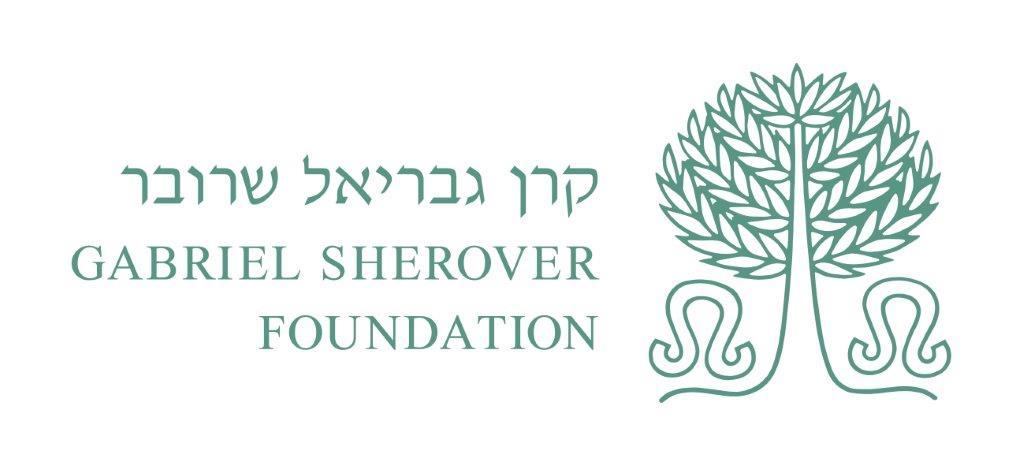 לוגו קרן גבריאל שרובר