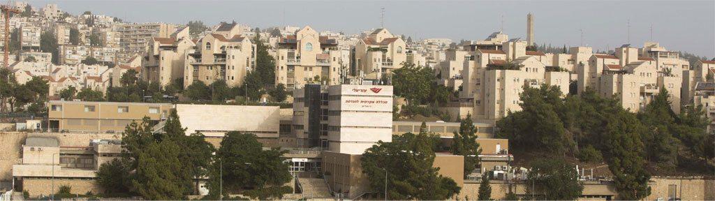 תנאי שימוש באתר עזריאלי - מכללה אקדמית להנדסה ירושלים
