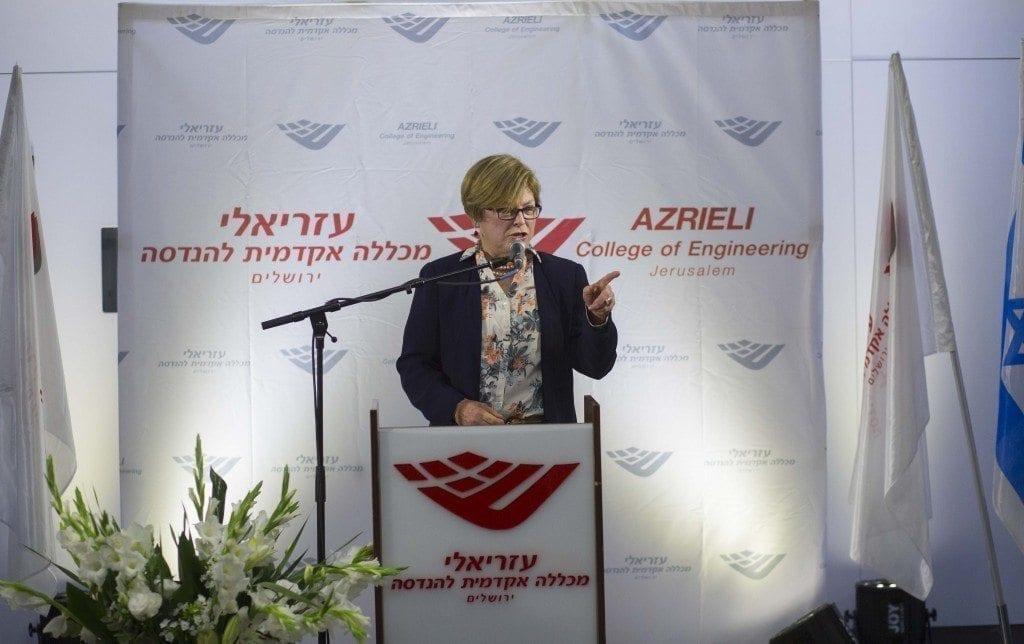 """גב' מקסין פסברג, מנכ""""ל אינטל בעזריאלי- מכללה להנדסה ירושלים"""