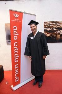בוגר בטקס הענקת תארים 2014