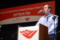 """אמיר אלשטיין יו""""ר חבר הנאמנים של עזריאלי - מכללה אקדמית להנדסה ירושלים"""