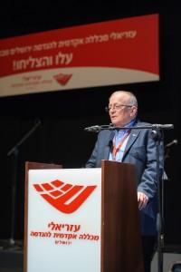 """עוזי וכסלר, יו""""ר הועד המנהל של עזריאלי - מכללה אקדמית להנדסה ירושלים"""