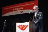 פרופ' אבי דומב, נשיא עזריאלי - מכלל האקדמית להנדסה ירושלים