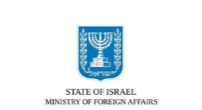 STATE OF ISRAEL MINESTRY FOREGIN AFFAIRS