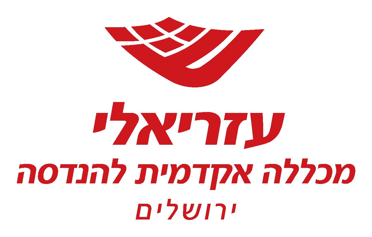 Azriely College logo